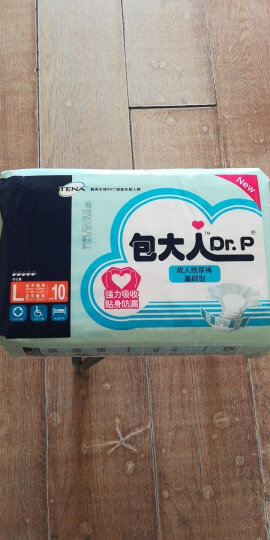 包大人Dr.P 成人纸尿裤中号M80片 经济基础型 老年人产妇尿不湿 (腰围:70cm-110cm) 晒单图