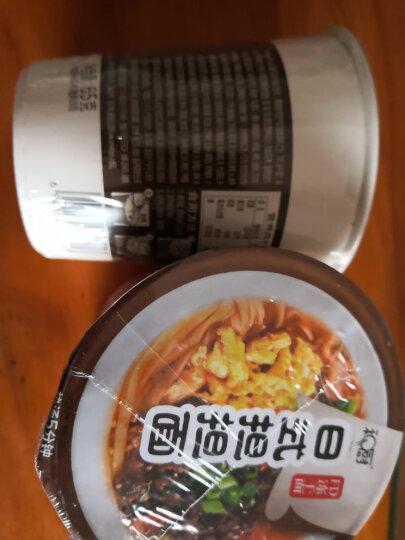 和厨 方便面 日式担担面 FD冻干非油炸泡面 大块料包 65g 桶装 晒单图