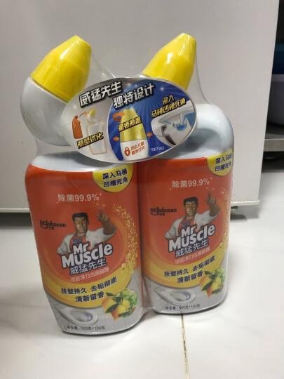 威猛先生(Mr Muscle) 洁厕剂 (500g+100g)*2瓶 柠檬香 洁厕灵 洁厕液 洁厕宝 晒单图