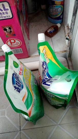 超能 植翠低泡洗衣液(鲜艳亮丽)2kg/袋装 天然椰油 低泡易漂(新老包装随机发货) 晒单图