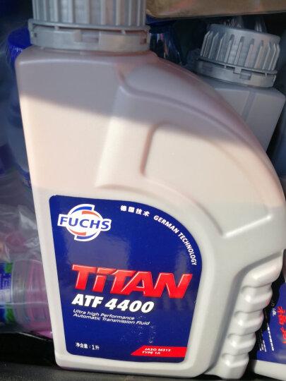 福斯(FUCHS)泰坦合成型手动变速箱油 80W-90 GL-5 4L汽车用品 晒单图