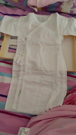 全棉时代 婴儿衣服连体衣和袍新生儿宝宝衣服秋季2件礼盒装长款 粉色+白色-59/44 晒单图