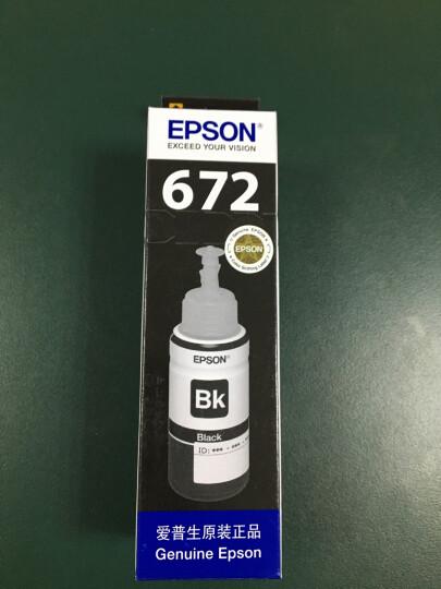 爱普生T6721黑色墨水瓶(适用L220/L310/L313/L211/L360/L380/L455/L385/L485/L565) 晒单图
