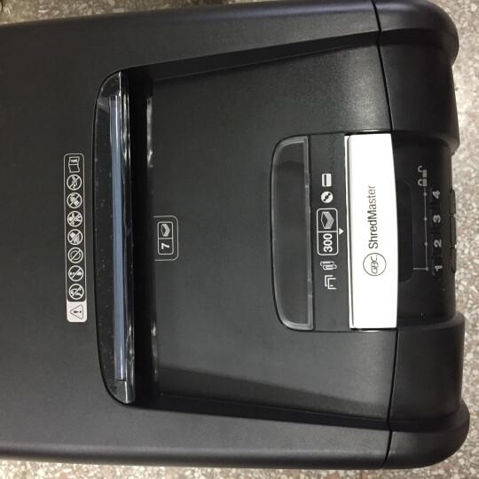 GBC杰必喜 AUTO+300M智能全自动碎纸机 一次300张 商务办公碎纸书钉光盘信用卡 晒单图