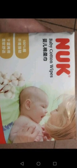 NUK儿童婴儿湿巾超厚特柔宝宝湿巾 新生儿绵柔抽纸巾湿纸巾10抽*5包装(加大加厚款) 晒单图