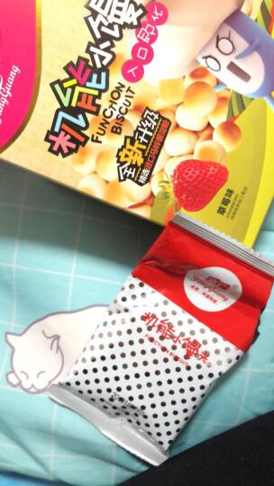 方广 儿童营养零食 宝宝机能小小馒头 草莓味 奶豆溶豆 饼干 80g (独立分装 安全卫生) 晒单图