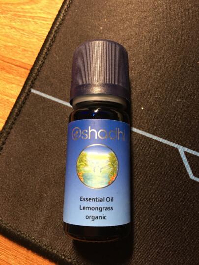 德国O家(Oshadhi)葡萄柚精油单方精油香薰精油护肤油 清洁 油性肌肤 晒单图