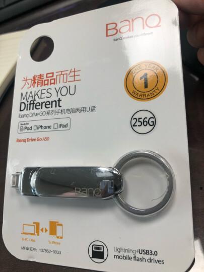 banq 64GB USB3.0苹果U盘 A50高速版 银色 苹果官方MFI认证 iPhone/iPad双接口手机电脑两用U盘 晒单图