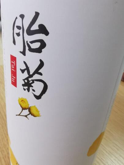 茶人岭茶叶 花草茶 菊花茶胎菊茶杭白菊泡水喝的花茶80g 晒单图