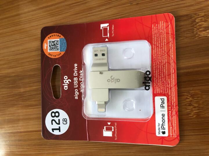 爱国者(aigo)64GB Lightning USB3.0 苹果U盘 U370 银色 充电线 密码保护 苹果官方MFI认证 手机电脑两用 晒单图