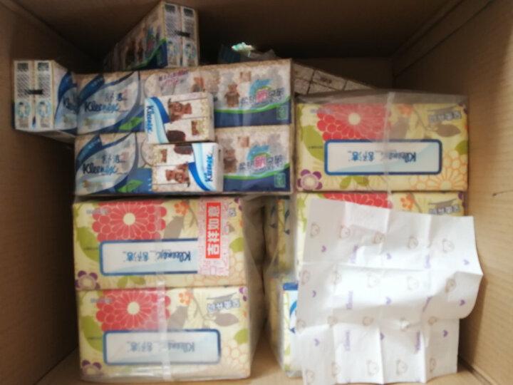 舒洁(Kleenex)抽纸纸巾 无香软抽纸抽 200抽*9包 200*194mm/张 (加大尺寸) 晒单图