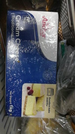 安佳奶油奶酪1kg 芝士块干酪轻乳酪慕斯蛋糕原料烘焙家用 晒单图