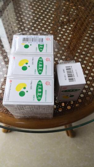康臣 尿毒清颗粒无糖型 5g*15袋 用于慢性肾功能衰竭 氮质血症期和尿毒症早期 属脾虚湿浊症脾虚血瘀症 晒单图