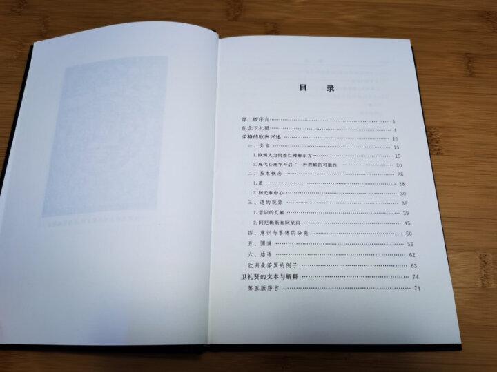 金花的秘密:中国的生命之书 晒单图