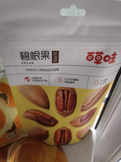 百草味 木瓜干100g/袋 酸甜果脯休闲食品零食水果干蜜饯小吃木瓜丝 晒单图