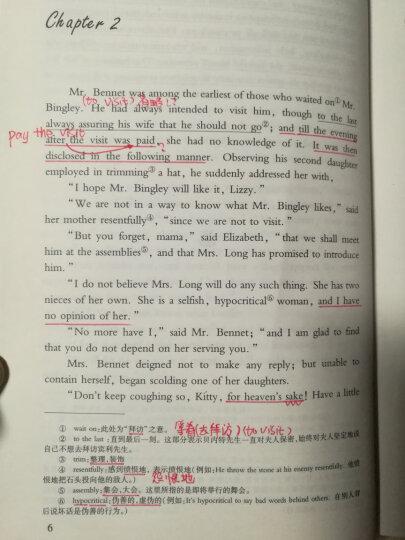 傲慢与偏见 中文版+英文原版全套两册 世界文学名著 中英文对照书 晒单图