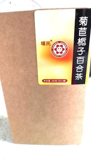 暖民 菊苣栀子茶百合茶300g(20小袋) 菊苣根茶 组合花草茶 袋泡茶包 含葛根桑叶茶 晒单图