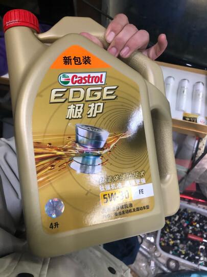 嘉实多(Castrol) 极护 钛流体全合成机油 5W-40 A3/B4 SN/CF级 4L 汽车用品 晒单图