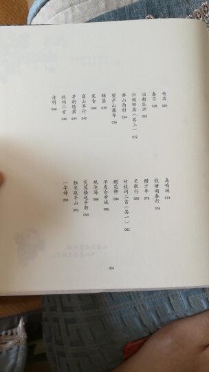 给孩子读的诗+给孩子读的古诗词(套装共2册) 晒单图