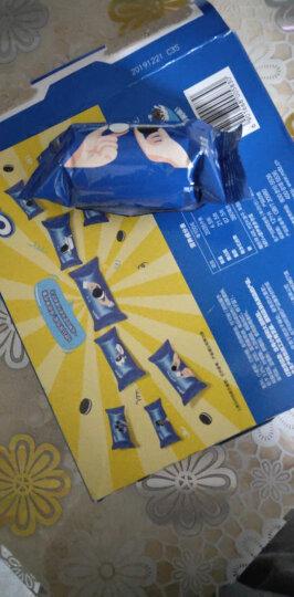 奥利奥(Oreo)缤纷双果味夹心饼干 早餐休闲零食办公室下午茶 蓝莓味+树莓味388g(新老包装随机发货) 晒单图