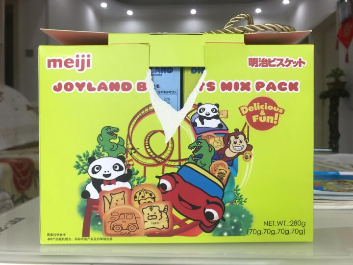 新加坡进口 明治(Meiji)动物乐园饼干 70g 成人儿童零食 晒单图