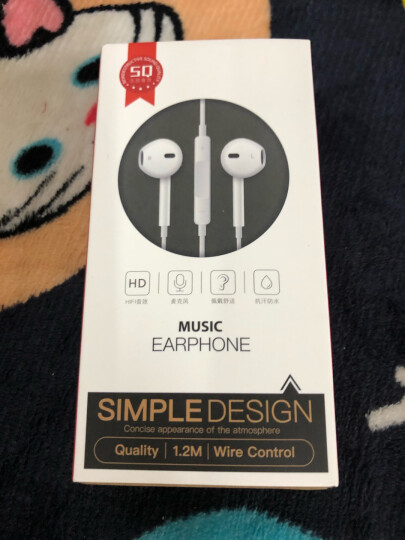 苹果手机耳机 iphone耳机入耳式重低音线控麦克风耳塞 适用6s/Plus/5c/iPad/Mini 毕亚兹升级版 晒单图