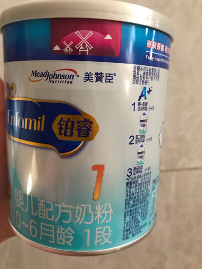 美赞臣(MeadJohnson)安儿宝A+幼儿配方奶粉 3段(12-36月) 960克*4(箱装) (新旧包装随机发货) 晒单图