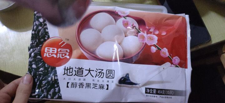 思念 白糯小圆子 500g 夜宵 早餐点心 早茶甜品 晒单图