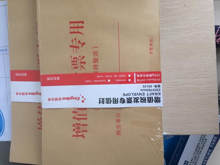 Kingdee 金蝶财务凭证装订机 手动打孔机 铆管  300页装订厚度 按压式手动轻便型 晒单图