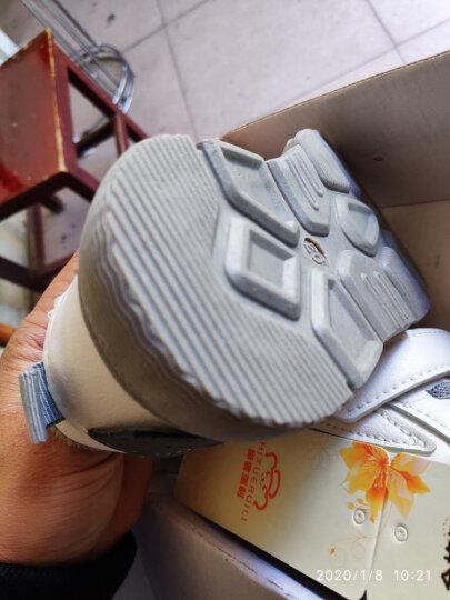 狮雪瑞利(shixueruili)秋冬季女童鞋儿童女童运动鞋透气男女童休闲鞋甜美公主鞋板鞋 白色A61 34码内长20.9cm 晒单图