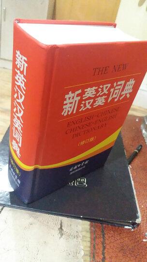 最新英汉百科图解词典(升级版) 晒单图