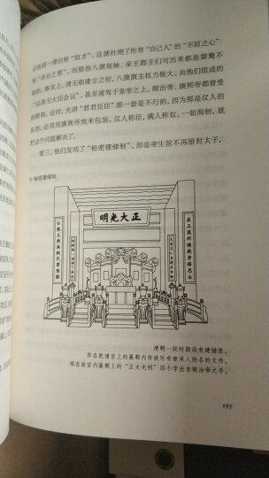易中天中华史第十四卷:禅宗兴起 晒单图