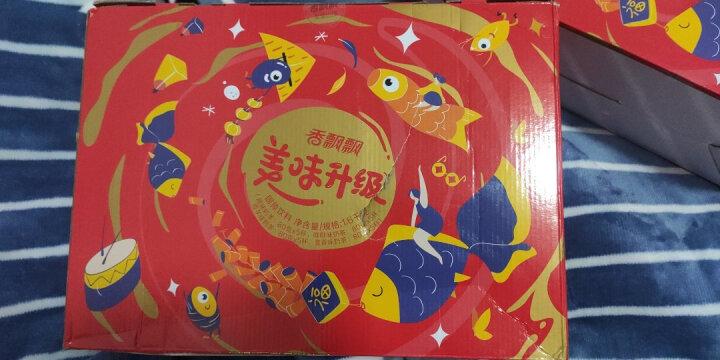 香飘飘奶茶 美味升级20杯椰果礼盒装 原味麦香咖啡香芋4种口味1.6kg  早餐冲调饮料 晒单图