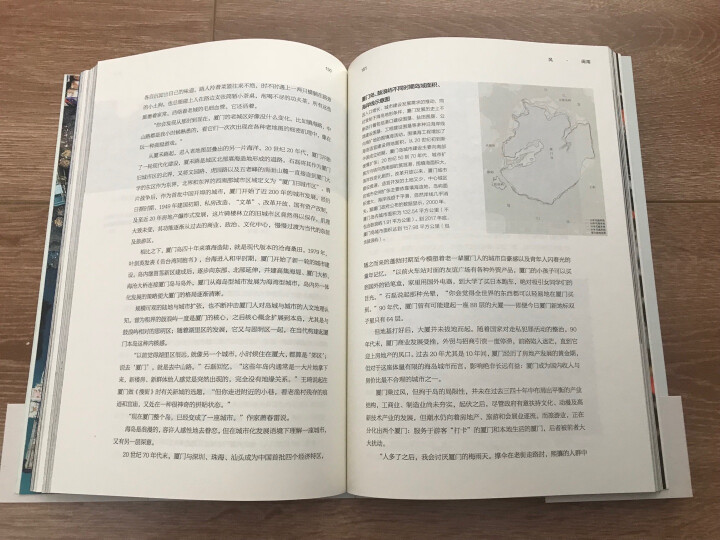 地道风物:黔东南 晒单图