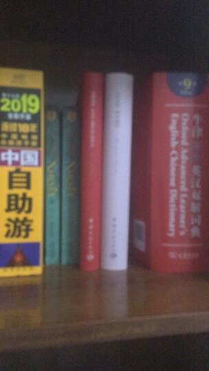 注册消防工程师资格考试辅导用书一本通(套装共4册) 晒单图