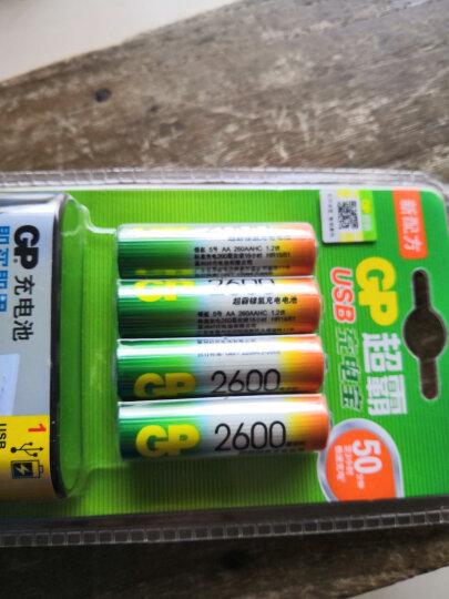 超霸(GP)5号2600mAh充电电池4粒4槽USB快速充电器套装 可充5号7号 适用于游戏柄/相机/玩具/吸奶器等 晒单图