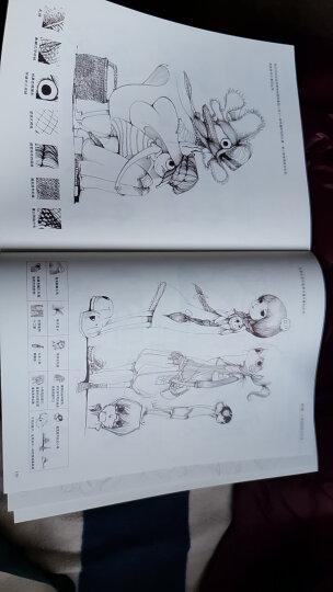 游戏动漫人体结构造型手绘技法 晒单图