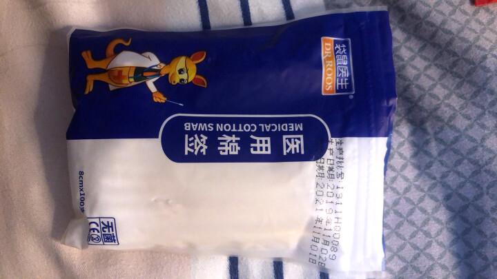 袋鼠医生 婴儿棉签棒 新生儿耳鼻清洁棉签 细轴双头 150支/盒 化妆棉签 晒单图