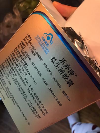 景岳乐亦康益生菌胶囊成人儿童lp33益生菌粉进口活菌增强免疫力肠道益生元0.5g/粒 120粒/盒*1盒直发 晒单图