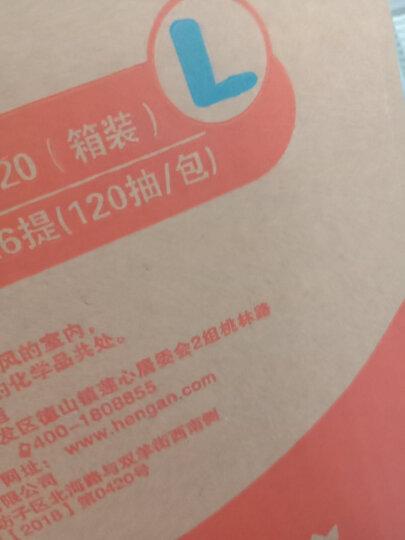 心相印抽纸 经典系列 2层200抽面巾纸*20包(中规格)软抽(整箱售卖) 晒单图