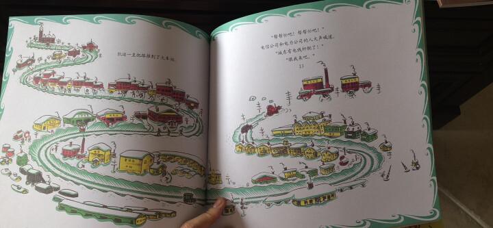 蒙正幼儿认知小百科(精装全3册) 晒单图