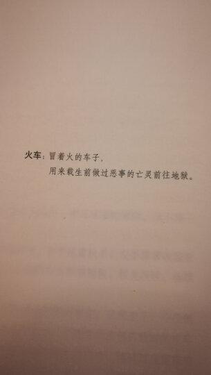 宫部美雪:火车 晒单图