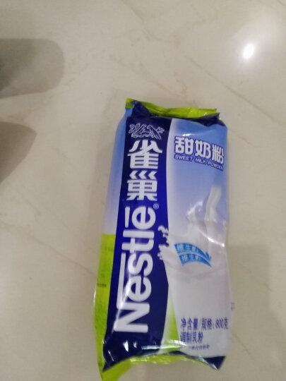 雀巢Nestle 奶粉 全家营养甜奶粉 袋装300g 高钙维生素D 冲调饮品(新老包装随机发货) 晒单图