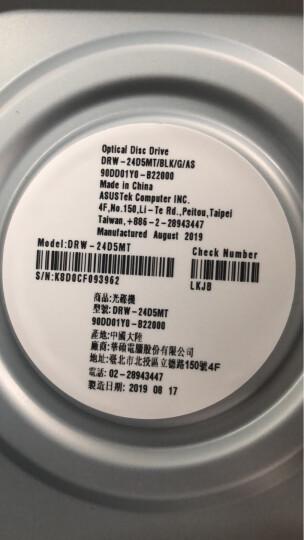 华硕(ASUS) DRW-24D5MT 24速 内置DVD刻录机光驱 台式机sata串口 晒单图