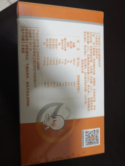 汉臣氏(High Change)益生菌粉(四联活菌三联益生菌)甜橙味 2.5g*36袋 晒单图