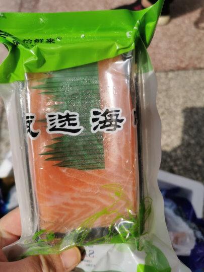 怡鲜来 冷冻鱿鱼头 400g 袋装 烧烤食材 晒单图