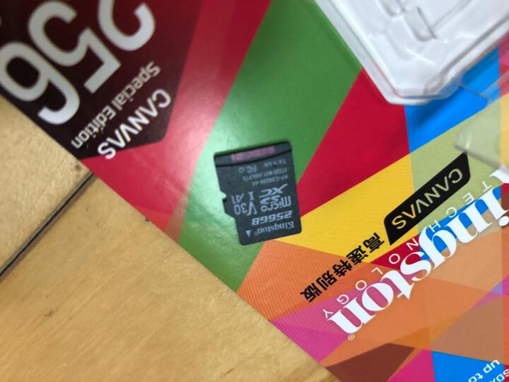 金士顿(Kingston)16GB 30MB/s SD Class10 存储卡  晒单图