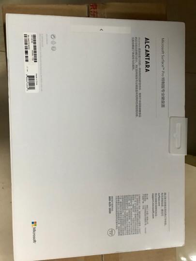 微软 Surface Pro 特制版专业键盘盖 亮铂金 | Alcantara欧缔兰材质 Surface Pro 7及Pro 6/5/4/3代产品通用 晒单图