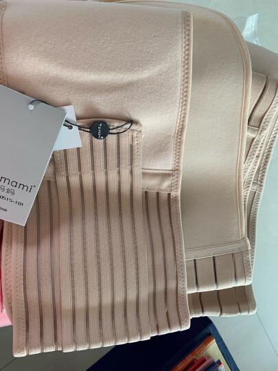 Temami产后收腹带束腹束腰带剖腹产透气孕妇顺产塑身3件套 横条加强三件套 晒单图
