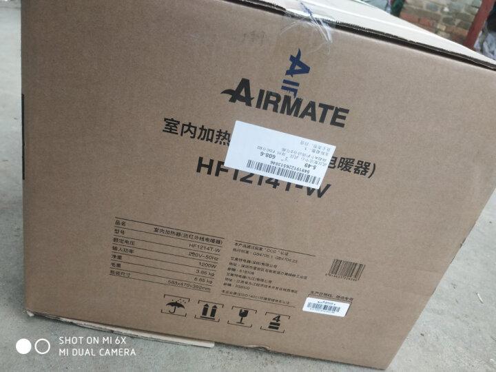 艾美特(Airmate)取暖器/电暖器家用/小太阳/鸟笼子电热暖气 92厘米台立高度可调节暖气扇烤火炉 HF1214T-W 晒单图